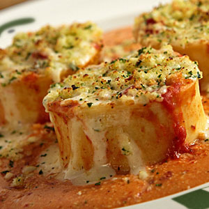 Olive Garden Lasagna Rollata Al Forno Quick Easy Recipes